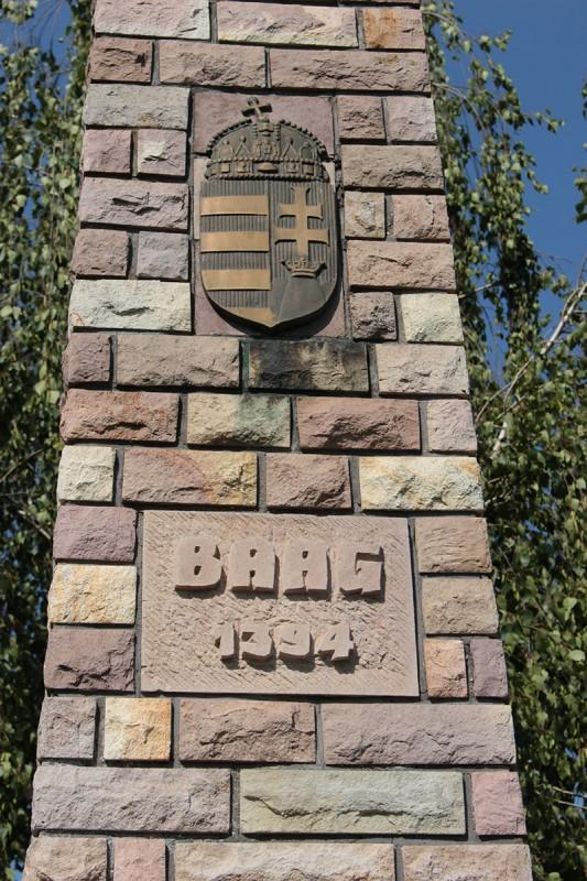 Bagfalu, Bag | Bag 600 éves évfordulós emlékműve
